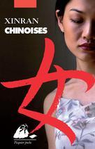 Chinoises | , Xinran