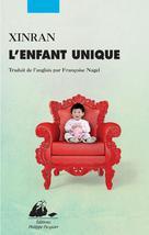 L'Enfant unique | , Xinran