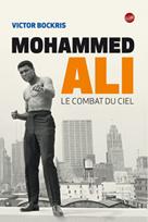 Mohamed Ali | Bockris, Victor