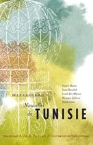 Nouvelles de Tunisie | Collectif,