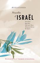 Nouvelles d'Israël | Keret, Etgar