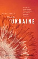 Nouvelles d'Ukraine | Collectif,