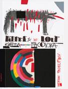Pierre et le loup | Prokofiev, Sergueï