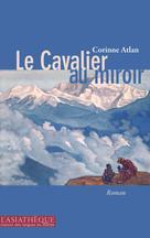 Le Cavalier au miroir | Atlan, Corinne