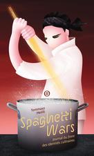 Spaghetti Wars | Melilli, Tommaso
