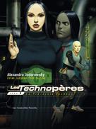 La Pré-école Techno | Jodorowsky, Alejandro