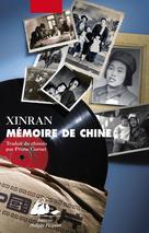 Mémoire de Chine | , Xinran