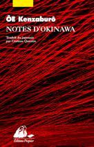 Notes d'Okinawa | Oe, Kenzaburo