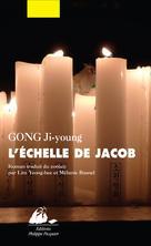 L'Echelle de Jacob | Gong, Ji-Young