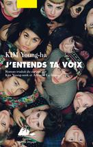 J'entends ta voix | Kim, Young-Ha