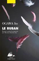 Le Ruban | Ogawa, Ito