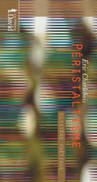 Péristaltisme. Clystère poétique | Charlebois, Éric